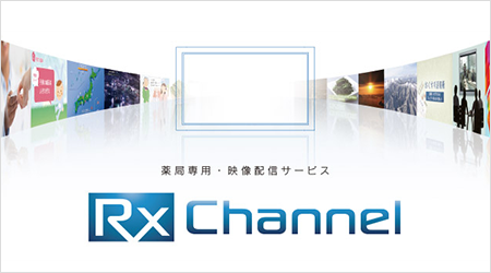 Rx-Channel